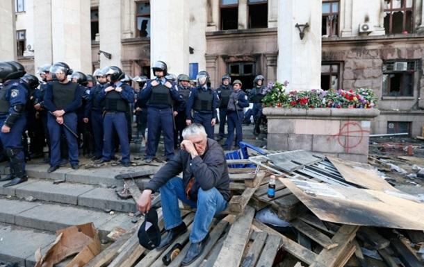 Багато доказів у справі 2 травня загублені - поліція