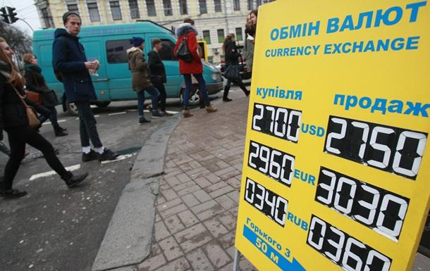 Курс валют 31.01.2017