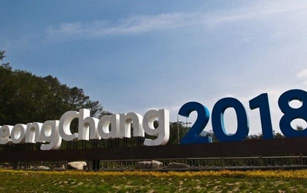 Росії заборонили брати участь у відборі на Паралімпіаду-2018