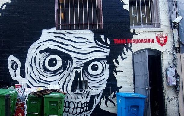 Зомбі-апокаліпсис: як відреагують держави