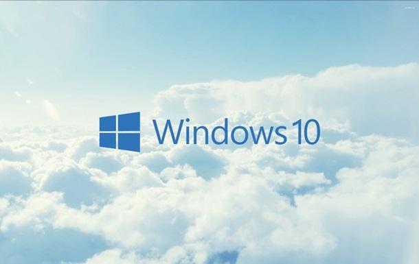 ЗМІ назвали час виходу  операційки  Windows 10 Cloud