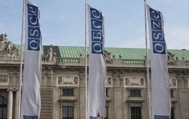 ОБСЄ почало термінове засідання через Авдіївку