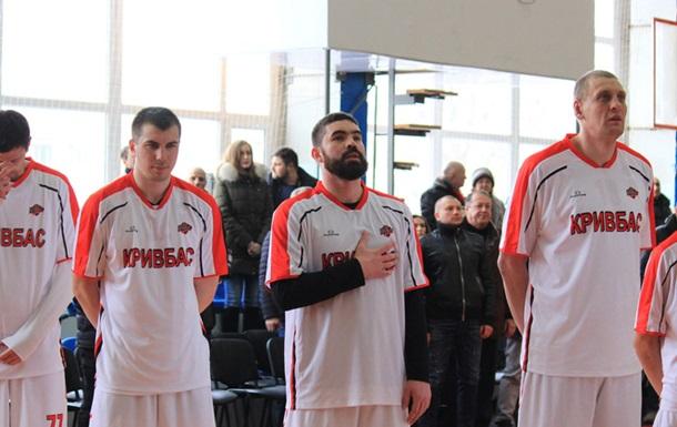 Кривбас знявся з чемпіонату України з баскетболу