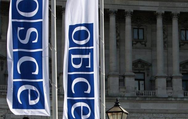 ОБСЄ закликала Росію дотримуватися режиму тиші - Київ