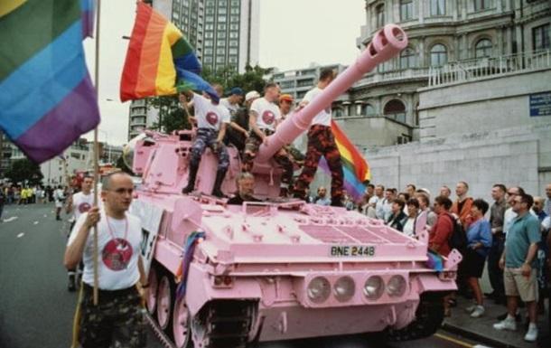 Британія реабілітувала засуджених за гомосексуальність