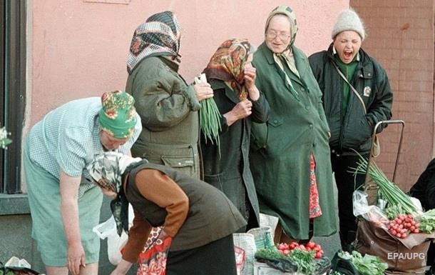 У Росії підвищать пенсійний вік - ЗМІ