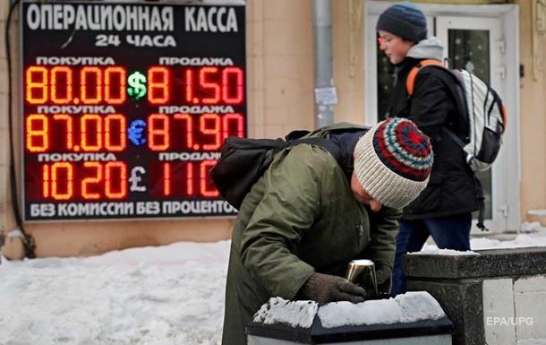 Рубль дорожчий. Чому Росія вже не проти санкцій