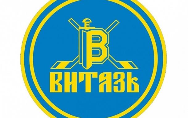 Витязь перед матчем з Донбасом дозаявив габаритного захисника