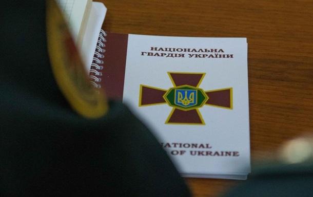 В Україні погодили концепцію розвитку Нацгвардії