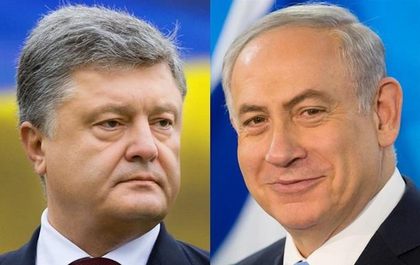 Киев анонсировал визит Нетаньяху в Украину