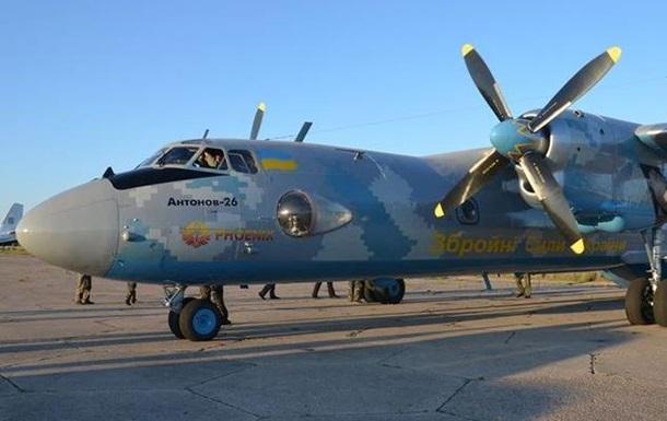 ВМС про обстріл літака: Польоти продовжаться