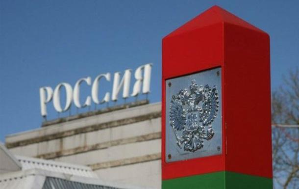 РФ ввела режим прикордонної зони на кордоні з Білоруссю