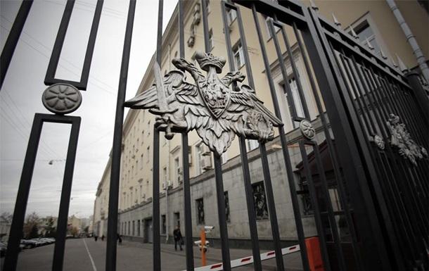 Москва висловила протест Києву через політ Ан-26