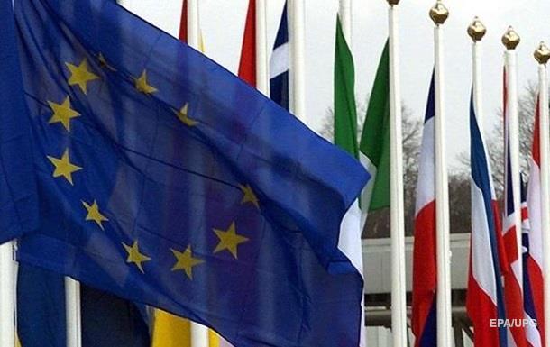 Глави МЗС Євросоюзу обговорять Україну