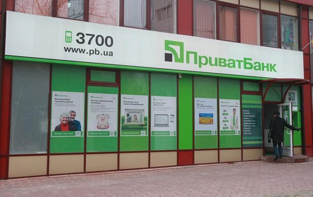 Кредити екс-акціонерів ПриватБанку розбили на 10 років