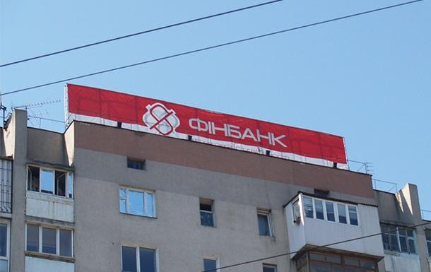 В Україні самоліквідувався четвертий банк