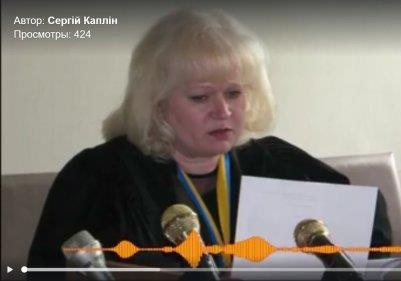 Суддя «Сонечко» порушувала норми закону?
