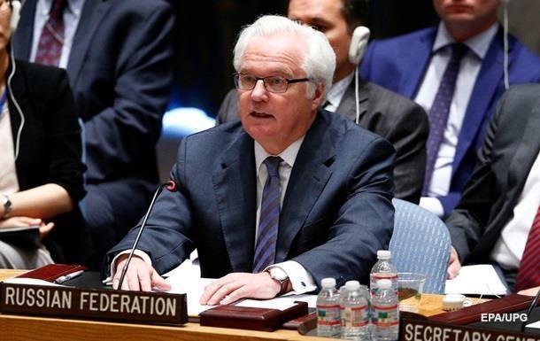 Чуркін відповів на заяву США щодо Криму