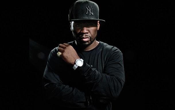 Американський репер 50 Cent перестав бути банкрутом
