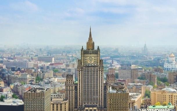 МЗС РФ: Діям Києва немає ніякого виправдання