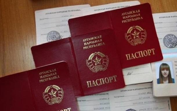 У Путина уточнили  признание  паспортов ЛДНР