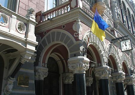 Как заставить украинцев отнести деньги в банки…Рекомендации для НБУ