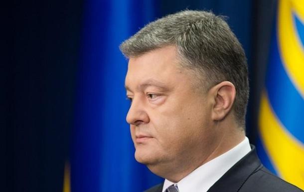 Порошенко звільнив чиновника, який посварився з ним в Одесі