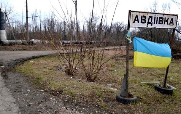 З Авдіївки евакуювали 244 людини