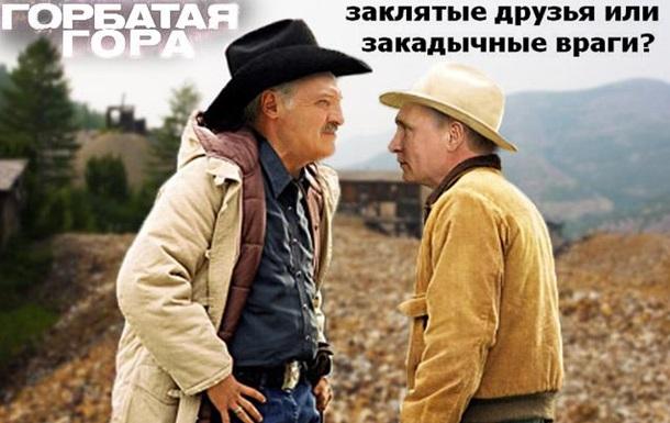 Пресс-конференция Лукашенко 2017
