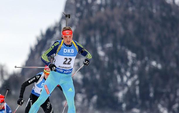 Кубок IBU: Успіх норвежців, Жирний - 16-ий у гонці переслідування