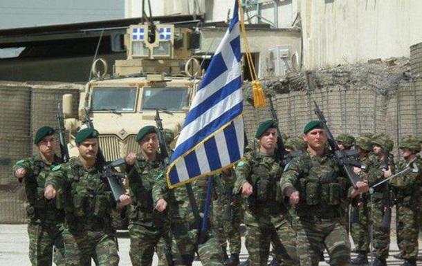 Греція привела війська в бойову готовність