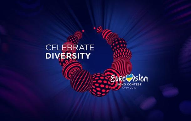 Стала відома вартість квитків на Євробачення