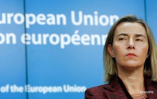 Могерині пообіцяла тверду позицію ЄС щодо України