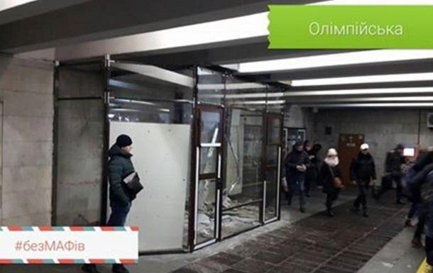 У Києві на станції метро  Олімпійська  знесли кіоски