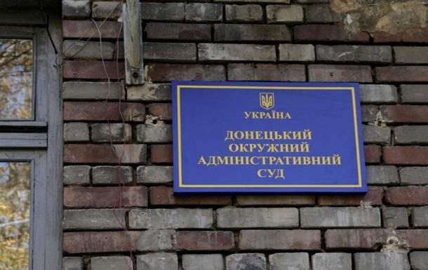 Два жителя Слов янська отримали по п ять років за пропаганду ЛДНР
