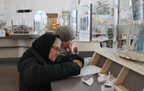 Київ: МВФ не вимагає підвищувати пенсійний вік