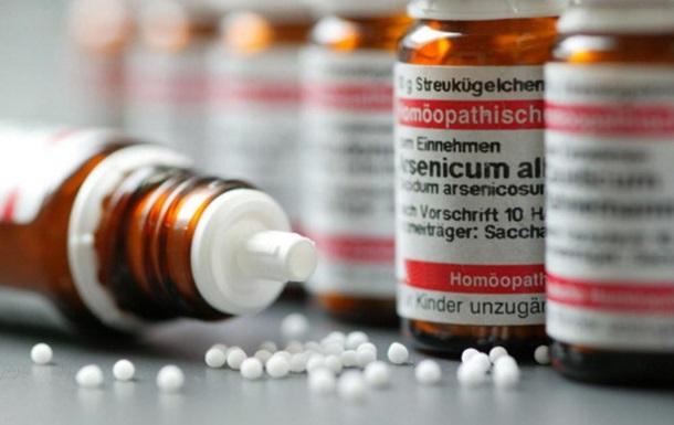 Гомеопатия отзывы