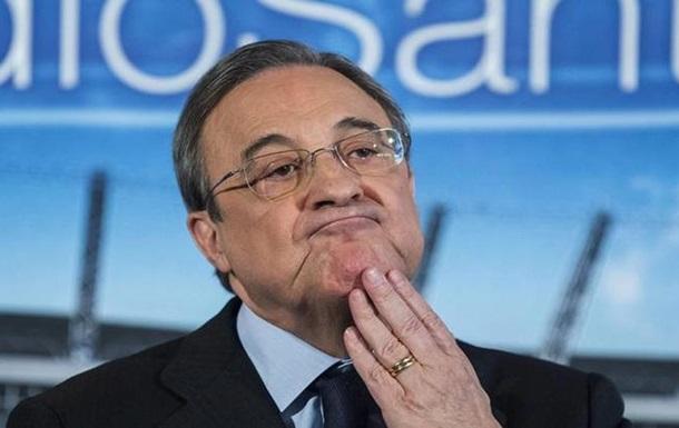 Реал пригрозив федерації створенням Європейської суперліги