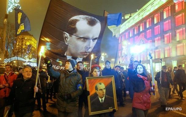 В Україні немає культу Бандери - Інститут нацпам яті