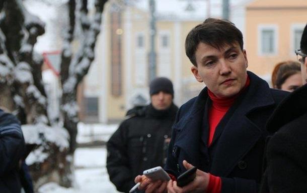 Савченко не пустили на оружейный завод в Виннице