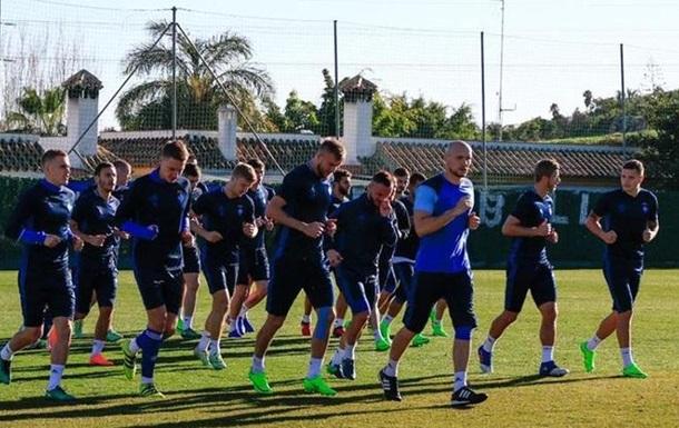 Динамо назвало имена еще двух соперников на сборах в Испании