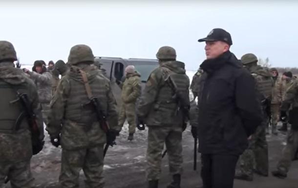 Блокада Донбасу: виклали відео сутички з поліцією