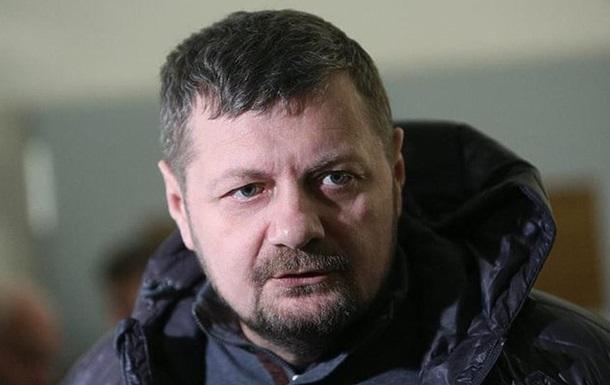 Нардеп Мосійчук заявив про обшуки