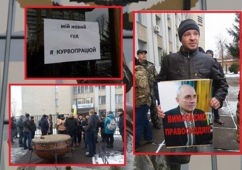 На суд у справі Сергієнко чиниться тиск