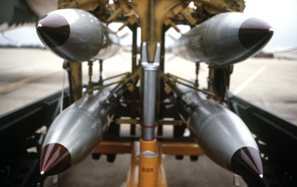 США планують переглянути ядерну доктрину