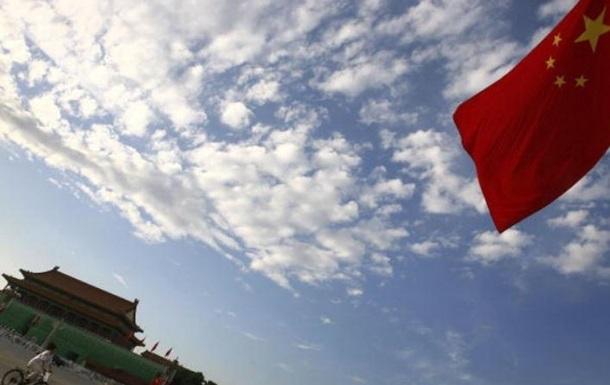 Обсяг валютних резервів Китаю рекордно впав
