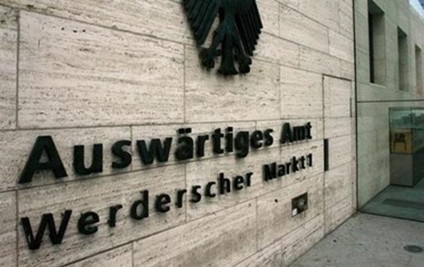 У МЗС Німеччини прокоментували слова свого посла