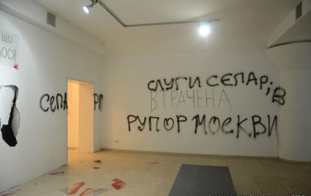 Опубліковано відео розгрому виставки у Києві