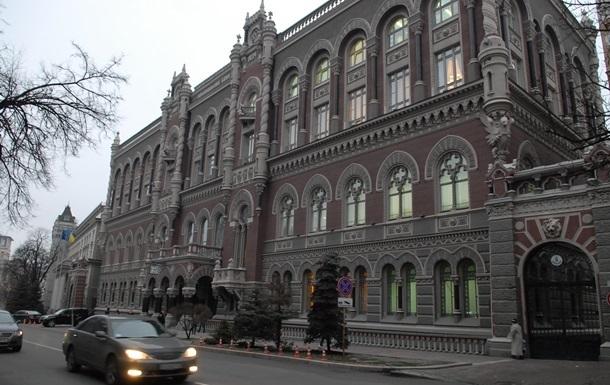НБУ: Банки Украины готовы к кредитованию