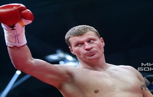 WBO не планує повертати Повєткіна в свої рейтинги
